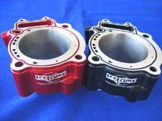 full-Max-Power-Big-Bore-kit-dlya-Honda-TRX450--498-sm--kub--27