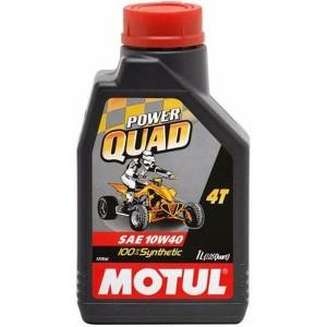 full-Motornoe-maslo-Motul-PowerQuad-4T-10w40--1-litr61